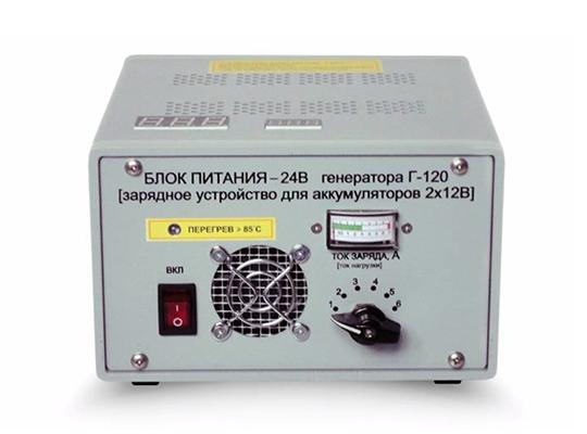 Блок питания БП220/24В (зарядное устройство для аккумуляторов 2х12В)